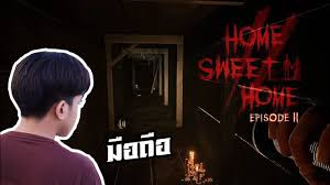 Home Sweet Home 2 | บนมือถือหลอนจัดปลัดบอก !!? EP.1 - YouTube
