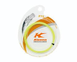 Badminton String P 75 Yel Fxjd062 1