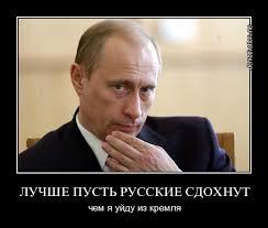 На акциях в поддержку Навального в России задержаны уже более 120 человек - Цензор.НЕТ 1493