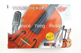 <b>Violin Pickup</b> Glue Type High Sensitivity <b>Pickup</b> For <b>Guitar</b>/Pipa/<b>Erhu</b> ...