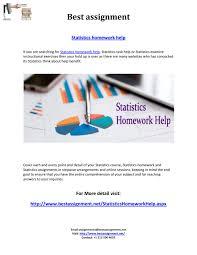 statistics homework help statistics and homework statistics homework help