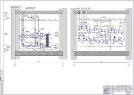 Автоматизация системы теплоснабжения микрорайона и учет тепловой  Автоматизация системы теплоснабжения микрорайона и учет тепловой энергии у потребителя