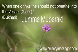 Beautiful Jummah Quotes Best of BEAUTIFUL JUMMA MESSAGES Beautiful Messages
