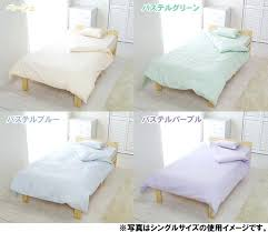 pink and brown bedding hard to shift in rubber sheets double corner color sheet beige pastel