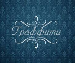 Обойная продукция <b>Фотообои</b>, страница 6 купить в Украине ...