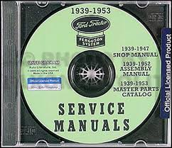 1939 1947 ford tractor 2n and 9n repair shop manual set on cd 1939 1947 ford tractor 2n and 9n shop manual set on cd
