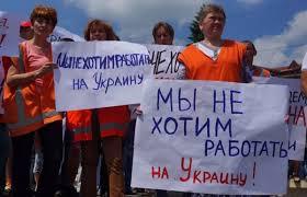 Верховный Суд обязал ПФУ выплатить пенсию женщине, переехавшей с Донбасса и оформившей статус ВПЛ, - образцовое решение - Цензор.НЕТ 8580