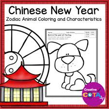 ✓ free for commercial use ✓ high quality images. Chinese Zodiac Coloring Pages Worksheets Teaching Resources Tpt