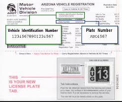 Ez Duplicate Title Service Registration