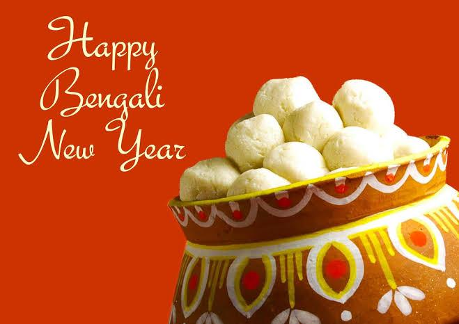 happy new year 2017 sms bangla