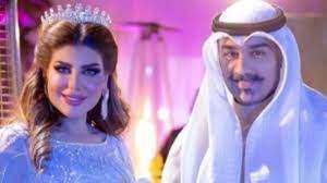 الفنانة الكويتية إلهام الفضالة تتزوج مواطنها شهاب جوهر