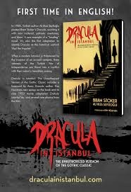 about dracula in istanbul gallery