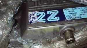 2Z DIESEL ENGINE