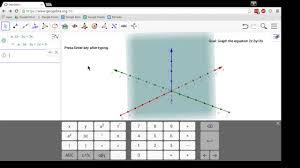 geogebra 3d graph an equation