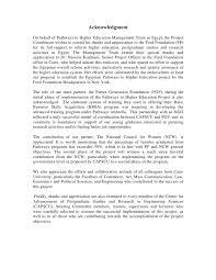 Course Descriptions Department of Criminal Justice OnlineColleges net