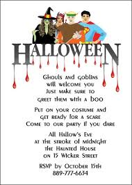 Halloween Party Invite Wording Marialonghi Com