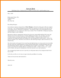 Ideas Of Promotions Coordinator Cover Letter For Cover Letter