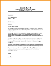 Letter Of Introduction For A Job Standart Imagine Example Cover