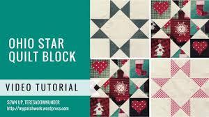 Video tutorial: Ohio star quilt block - YouTube & Video tutorial: Ohio star quilt block Adamdwight.com