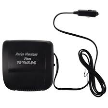 Portable Battery Powered Heater Compare Prices On Portable Heater Car Online Shopping Buy Low