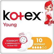 <b>Прокладки Kotex Young Нормал</b>, 10шт. - купить в интернет ...