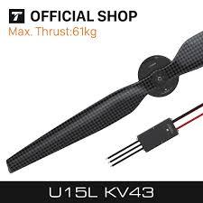 T Motor New 10KG+Thrust U10 II KV100 Brushless Electrical Motor ...