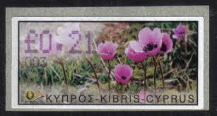 Stamp Vending Machine Best Cyprus Stamps 48 Vending Machine Labels Type E 48 Nicosia 48