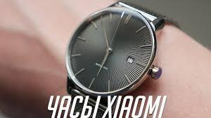 Механические <b>часы Xiaomi</b> за 6,000₽! - YouTube
