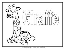 Giraffe Color Page Kondratovichme