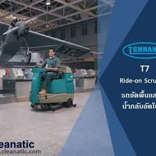 Image result for http://www.cleanatic.com/th/ecolab/