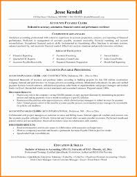 Sample Resume For Clerk Fresh 8 Horticulture Resume Resume