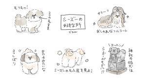じゅん イラストレーション 犬のイラスト