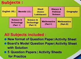 Practice Paper Navneet Practice Papers Activity Sheets Languages For 2019 Board