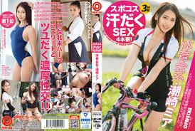 Rin Fukui VICD 317.