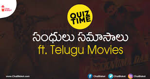 20 Melody Songs From Recent Telugu Movies You Must Have In Your