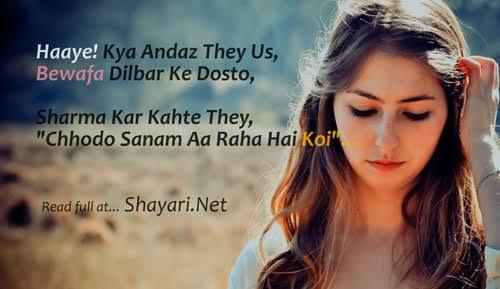 very sad shayri girl