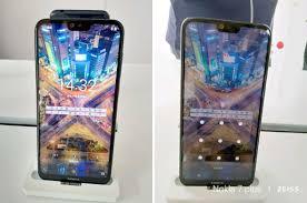 Unannounced Nokia phone (Nokia X ...