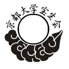 京大宝生会 1126は竹生島 On Twitter 朝から土蜘ベリベリハード