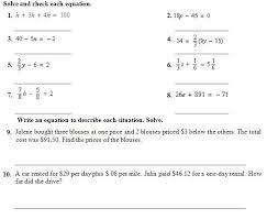 2 4 practice solving multi step