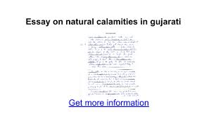 essay on natural calamities in gujarati google docs
