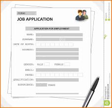 Cover Letter Resume Application Resume Application Tips Resume