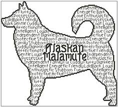 Alaskan Malamute Size Chart Alaskan Malamute In Words Cross Stitch Chart