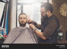 Barber Make Beard Image Photo Free Trial Bigstock