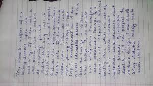 cheap reflective essay ghostwriters service ca iit computer army values essay integrity domov personal integrity essay essays on integrity kenan flagler application essays university