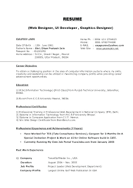 Make My Resume Free Online