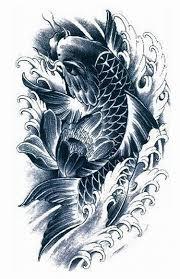 Koi Fish Design Koi Fish Tattoo Drawing Design At Getdrawings Com Free For