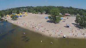 Картинки по запросу пляжи днепропетровска фото