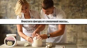 <b>Moscow Casting</b> Kits - Видео-инструкция / video instructions ...