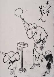 Il Disegno Giapponese Prima Parte Pagine Zen