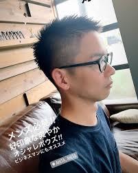 お洒落ボウズ Instagram Posts Photos And Videos Instazucom